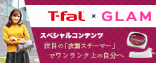 T-fal × GLAM