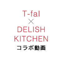 T-fal DELISH KITCHEN